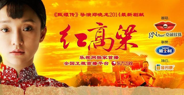 Những bộ phim xuất sắc trong sự nghiệp diễn xuất của Châu Tấn: Như Ý truyện liệu có mặt?