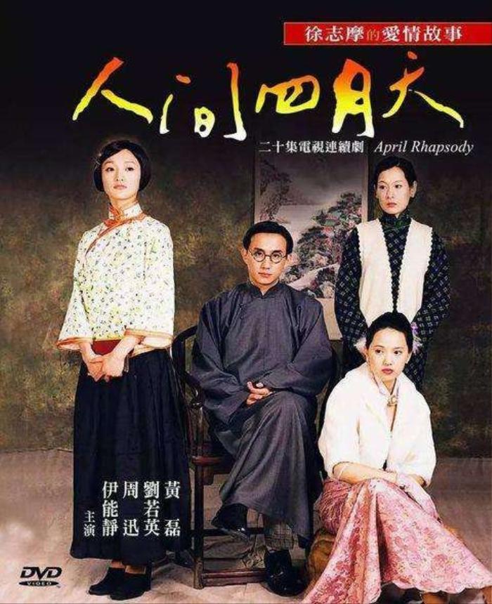 Bộ phim đáng nhớ và đáng xem của Châu Tấn