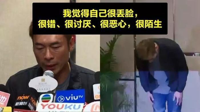 Hứa Chí An ê chề, cúi đầu xin lỗi trước truyền thông và dư luận, đặc biệt là bà xã Trịnh Tú Văn