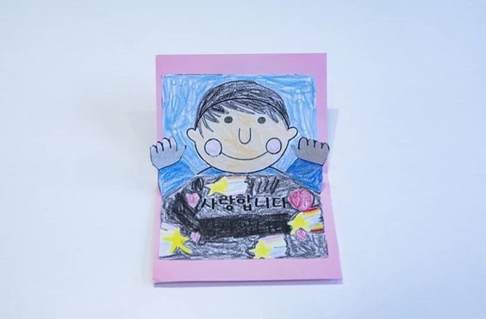 Daehan Minguk Manse tỏ lòng biến ơn, tự làm thiệp tặng Song Il Gook trong Ngày cha mẹ ảnh 1
