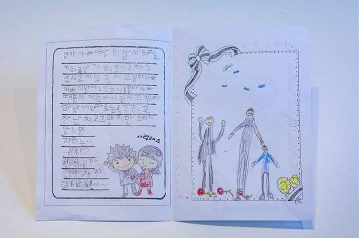 Daehan Minguk Manse tỏ lòng biến ơn, tự làm thiệp tặng Song Il Gook trong Ngày cha mẹ ảnh 2