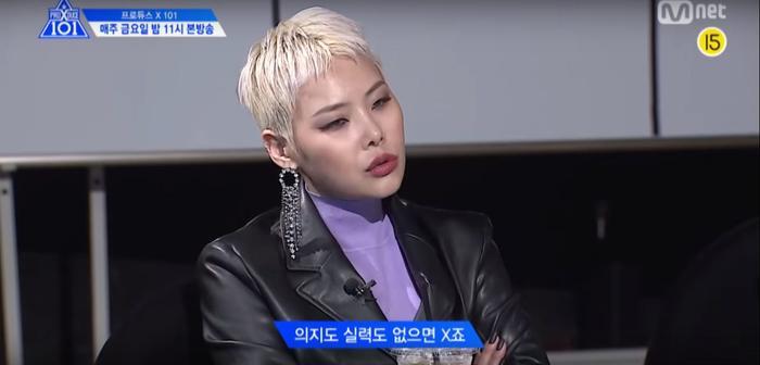 Dàn trai đẹp Kim Mingyu, Kim Yohan, Koo Jungmo sốc hết cỡ trong teaser tập 2 của PRODUCE X 101 ảnh 5