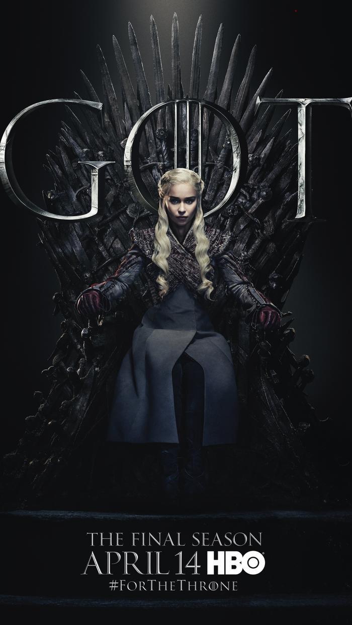 Ngai Sắt Iron Throne.