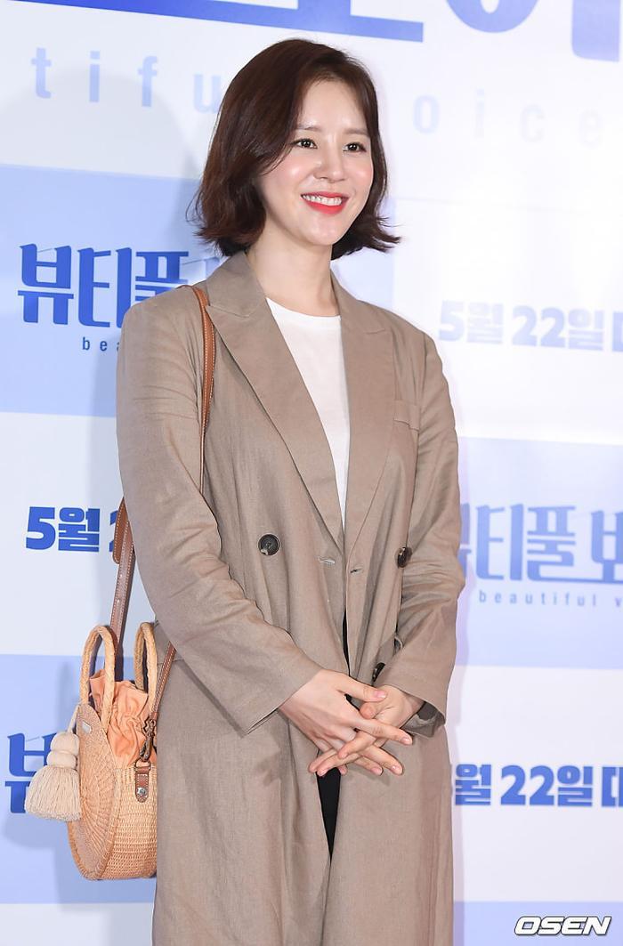 Son Sung Yoon.