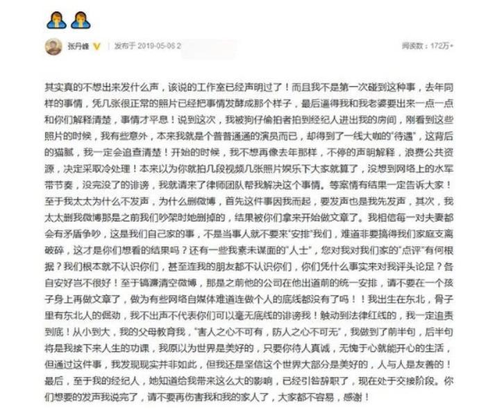 Hồng Hân bất ngờ cùng Trương Đan Phong dự đám cưới, thân mật âu yếm như chưa từng có chuyện gì xảy ra ảnh 0