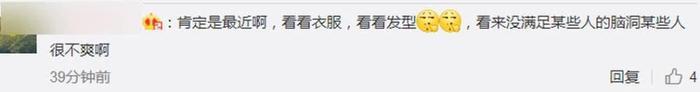 Hồng Hân bất ngờ cùng Trương Đan Phong dự đám cưới, thân mật âu yếm như chưa từng có chuyện gì xảy ra ảnh 8