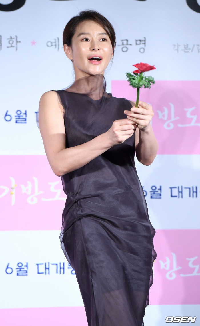 Lee Junho, Jung So Min và Gong Myung rạng rỡ tại họp báo phim điện ảnh Homme Fatale ảnh 4