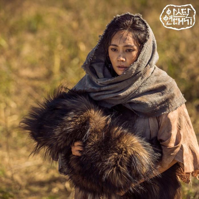 Choo Ja Hyun.