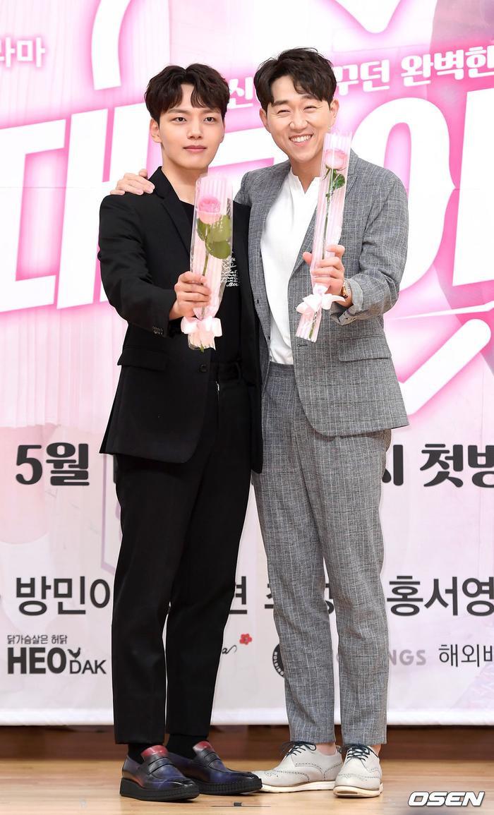 Họp báo Absolute Boyfriend: Yeo Jin Goo rạng rỡ, Minah (Girls Day)  Hong Jong Hyun thân mật quá mức ảnh 17
