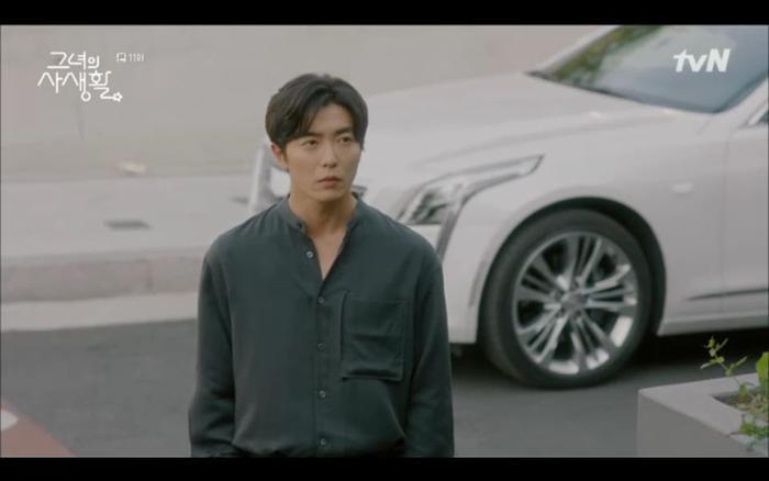 Nhìn thấy Eun Ki từ nhà Duk Mi trở ra khiến Ryan vô cùng tức giận.