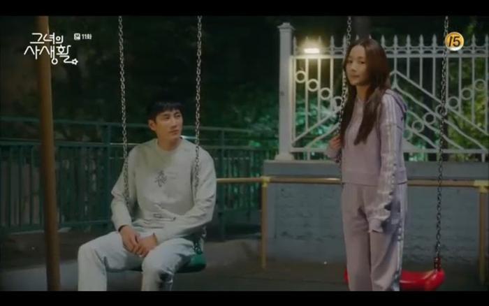 Duk Mi ngại ngùng với Eun Ki.