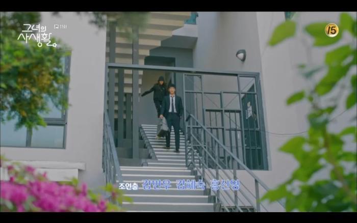 Nhìn thấy Eun Ki từ nhà Duk Mi trở ra khiến Ryan vô cùng tức giận trong tập 11 Bí mật nàng fangirl