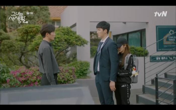 Cơn ghen bùng phát khi Duk Mi cố gắng trốn sau Eun Ki.