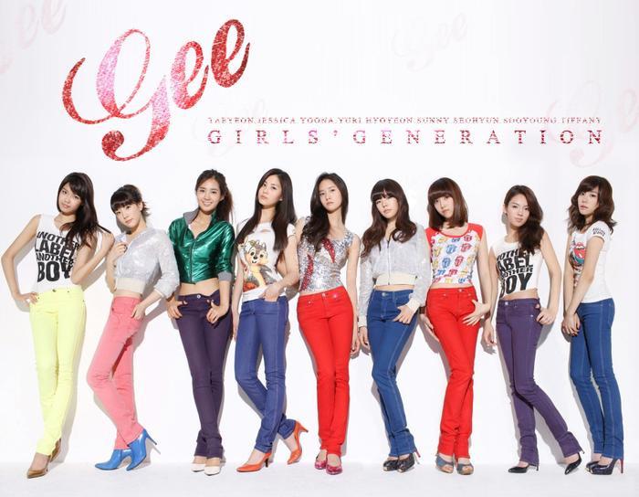Các cô nàng trong concept Gee.