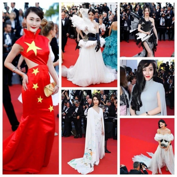 Cười ngặt nghẽo trước những biệt danh của thảm họa LHP Cannes đến từ Trung Quốc ảnh 0