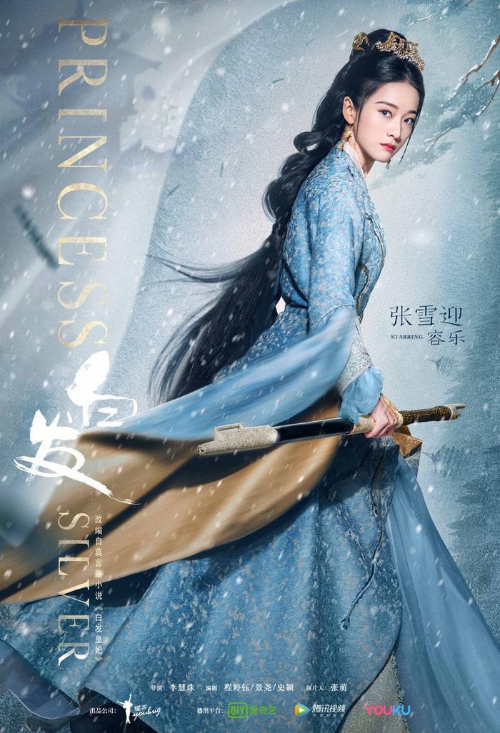 Douban 'Bạch Phát': La Vân Hi được khen ngợi cả về ngoại hình, diễn xuất lẫn vai diễn