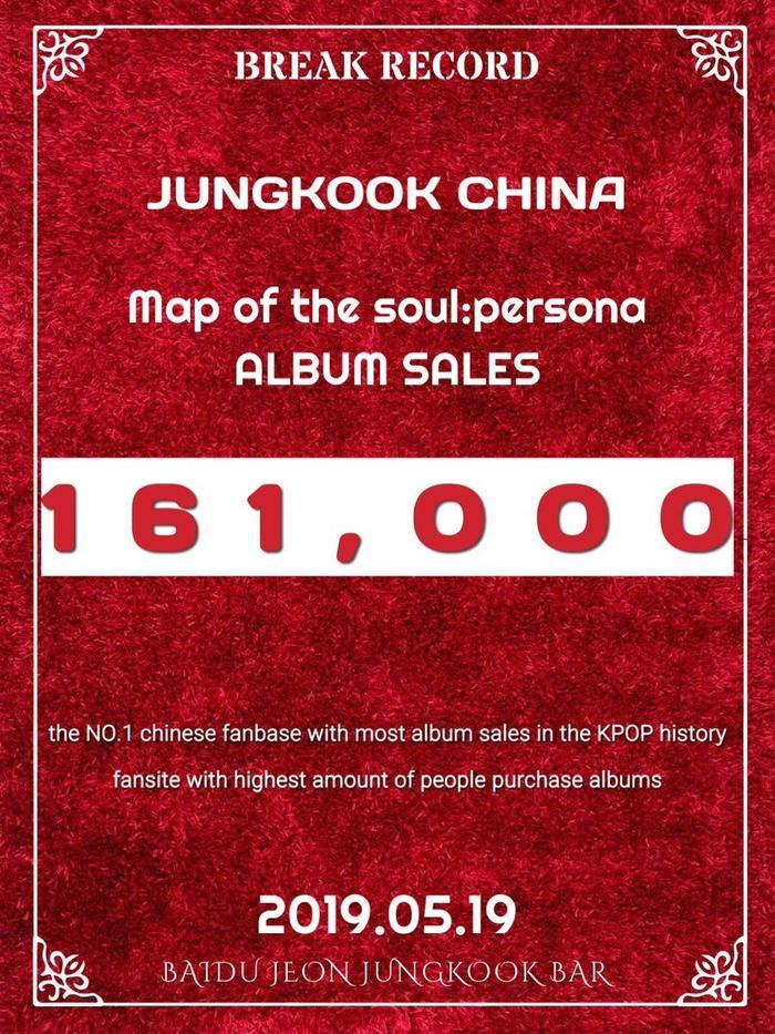 Fanclub Trung Quốc của Jungkook đã mua hơn 160 nghìnbản.