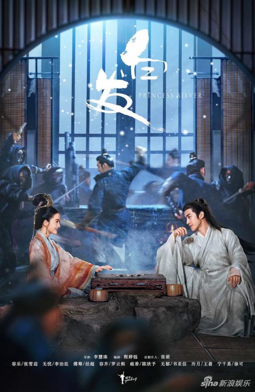 Diễn chưa xuất sắc trong 'Bạch phát', Lý Trị Đình gỡ gạc bằng nhạc phim 'Như tuyết'