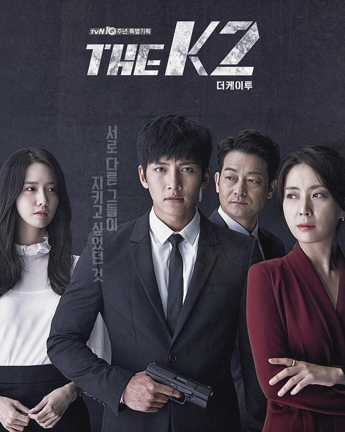 Ngoài Hoàng hậu Ki, đây là những bộ phim truyền hình phải xem của nam thần Ji Chang Wook! ảnh 17