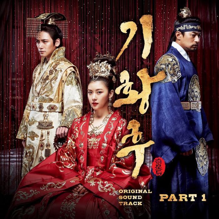Ngoài Hoàng hậu Ki, đây là những bộ phim truyền hình phải xem của nam thần Ji Chang Wook! ảnh 5