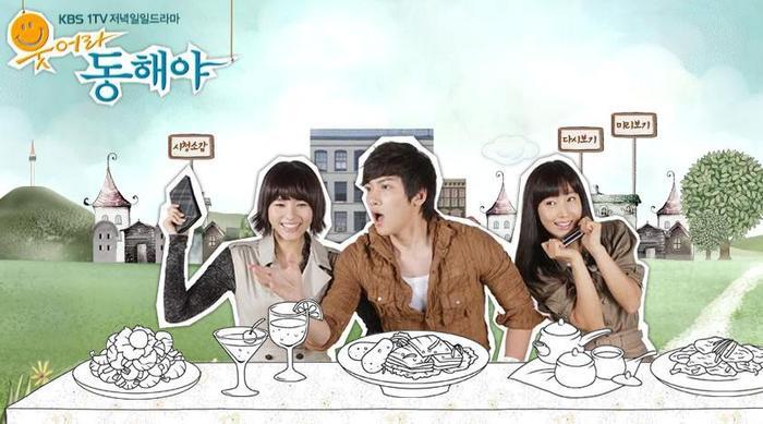 Ngoài Hoàng hậu Ki, đây là những bộ phim truyền hình phải xem của nam thần Ji Chang Wook! ảnh 0
