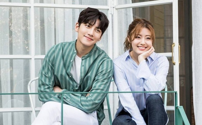 Cặp đôi nam nữ chính Ji Chang Wook và Nam Ji Hyun.