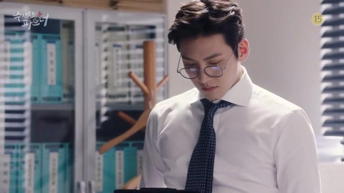 Công tố viên No Ji Wook nổi danh khó tính.