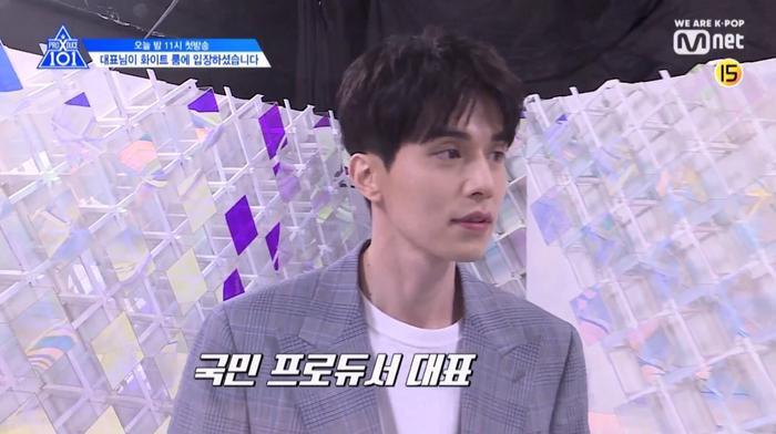 Thí sinh PRODUCE X 101 được nạp năng lượng nhờ món quà từ 'Quý ông Lee Dong Wook' ảnh 1