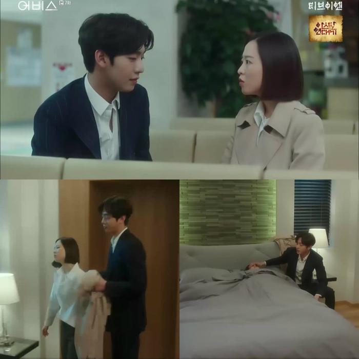 Se Yeon và Cha Min đau đầu thêm chuyện xuất hiện đồng phạm.