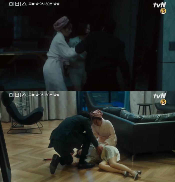 Se Yeon vì bảo vệ tiền bối mà bị đâm.