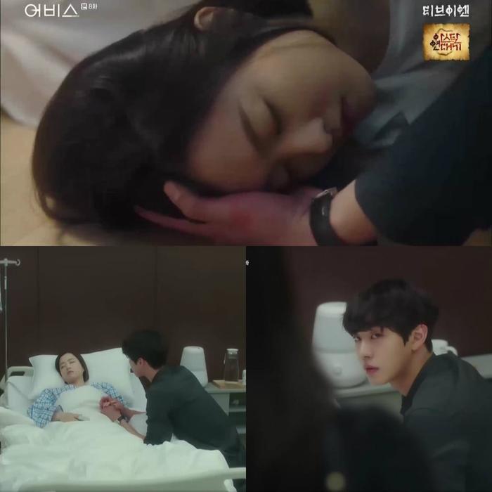 Cha Min vô cùng lo lắng và trở nên tức giận với Hee Jin.