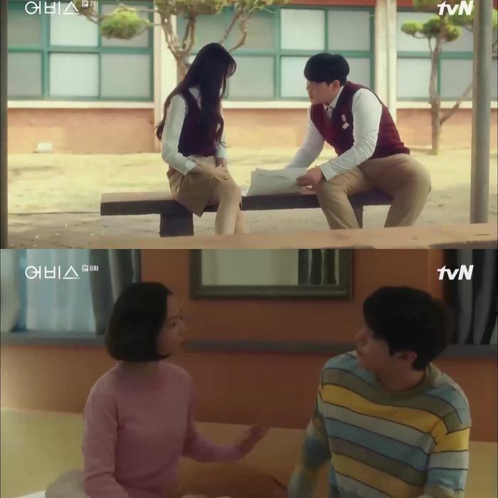 Se Yeon và Cha Min nảy sinh tình cảm mãnh liệt sau những khó khăn.