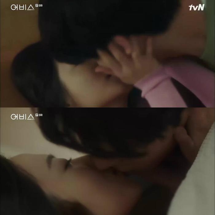 Se Yeon chủ động để xác nhận tình cảm.