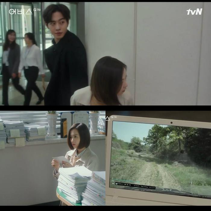 Cùng Cha Min đột nhập văn phòng công tố Seo.
