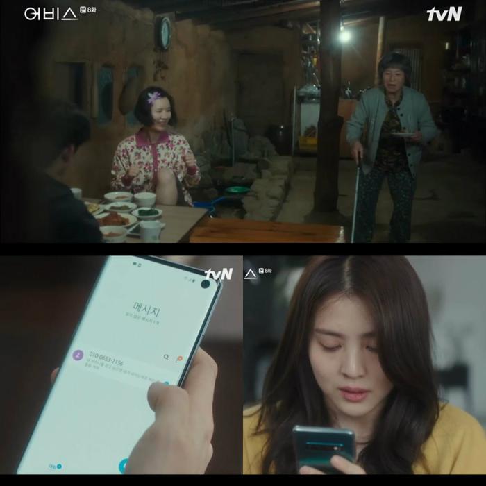 Thành công thoát và đe dọa Hee Jin.