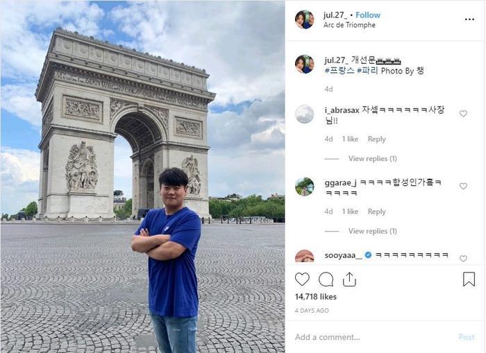 Jisoo (Black Pink) phê bình kỹ năng chụp ảnh của quản lý trên Instagram ảnh 7