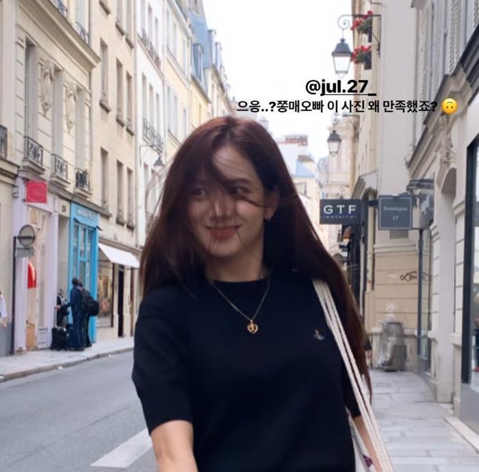 Jisoo (Black Pink) phê bình kỹ năng chụp ảnh của quản lý trên Instagram ảnh 4