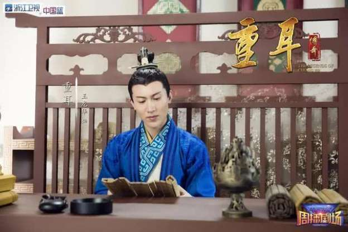 Phim 'Trùng Nhĩ truyện': Vương Long Hoa dùng cả sinh mạng để diễn sao cho đạt nhân vật