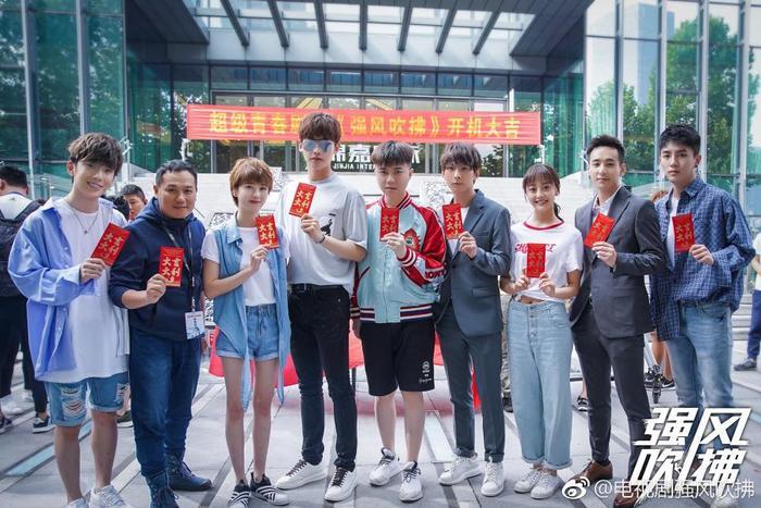 Những bộ phim truyền hình Hoa ngữ lên sóng trong tháng 6 (Phần 1) ảnh 5