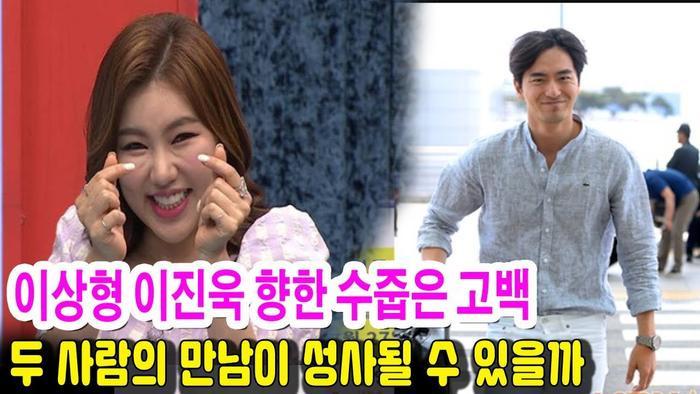 Lần đầu trong K-biz: Nữ ca sĩ bị dư luận ném đá chỉ vì chọn Lee Jin Wook làm mẫu bạn trai lý tưởng ảnh 0