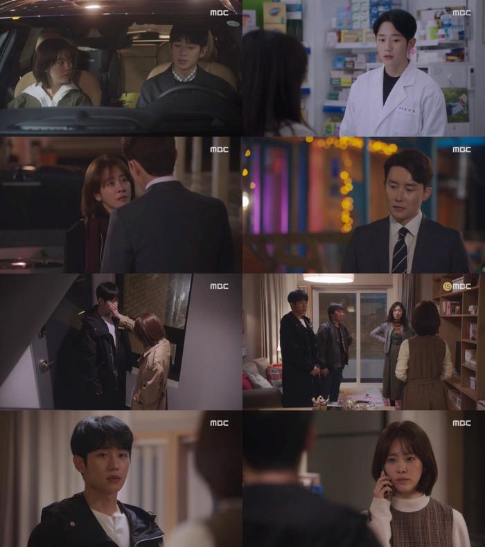 """Phim """"Đêm xuân"""" của Han Ji Min và Jung Hae In."""