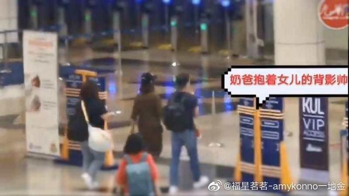 Hình ảnh Hoắc Kiến Hoa bế con xuất hiện tại sân bay Malaysia trở về Đài Loan, kết thúc chuyến thăm bà xã Lâm Tâm Như.