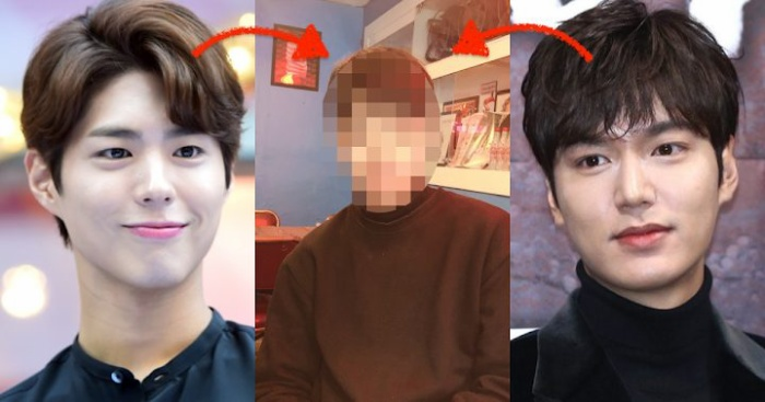 Xuất hiện nam diễn viên giống hệt như Park Bo Gum và Lee Min Ho