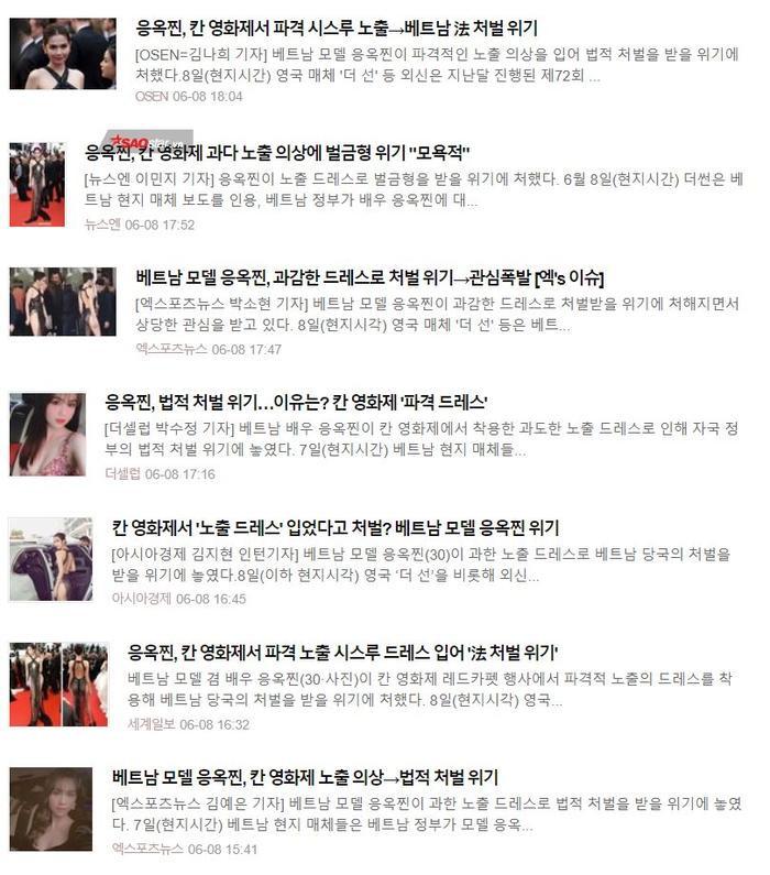 Hàng loạt bài báo ở Hàn Quốc rầm rộ đăng tin về Ngọc Trinh trên Nate.