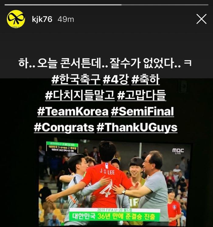 """Kim Jong Kook: """"Ha…Concert hôm nay…không thể ngủ #Bóng đá Hàn Quốc #bán kết #chúc mừng #đừng để bị thương #cảm ơn tất cả #TeamKorean….""""."""