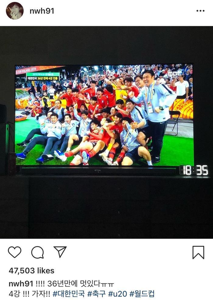 Jung Hae In cùng loạt sao chúc mừng Hàn Quốc vào bán kết U20 thế giới sau 36 năm ảnh 5