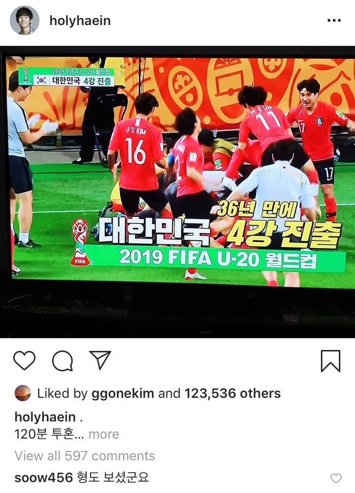 Kim Go Eun like bài đăng.