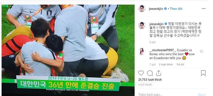 Jung Hae In cùng loạt sao chúc mừng Hàn Quốc vào bán kết U20 thế giới sau 36 năm ảnh 7
