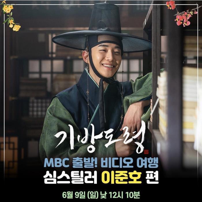 Về sau, anh ấy quyết định nối gót mẹ để duy trì kỹ viện Yeonpoonggak.