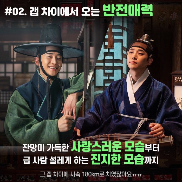 Tung teaser, poster của Jung So Min  Lee Junho (2PM) trong phim hài về kỹ nam Homme Fatale ảnh 4